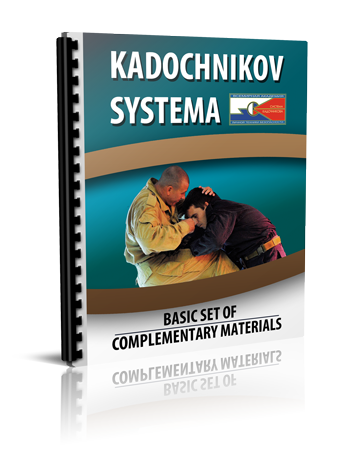 The Kadochnikov Systema. The Effective Self-Defense and Personal Security System from Scratch