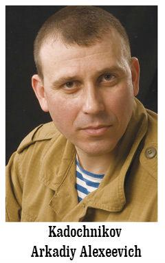 Arkadiy Alekseevich Kadochnikov